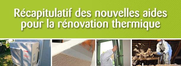 aide renovation thermique